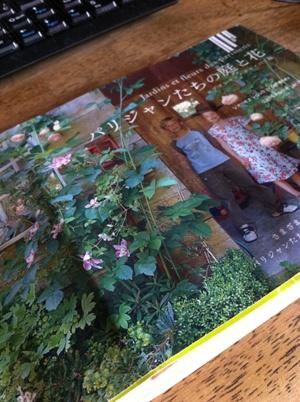 パリジャンたちの庭と花2