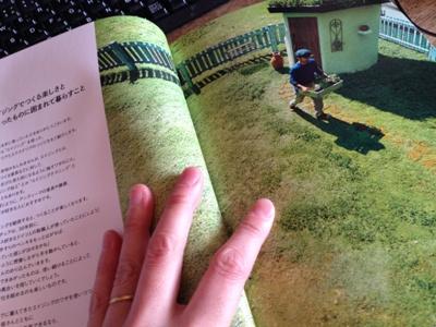 オールドテイストの家具と庭1