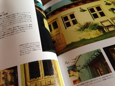 オールドテイストの家具と庭2