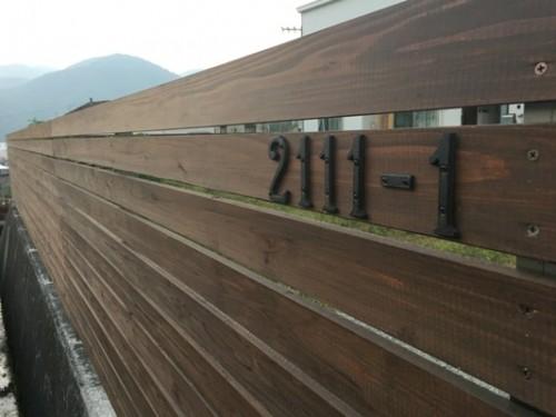熊野町 Sさま邸